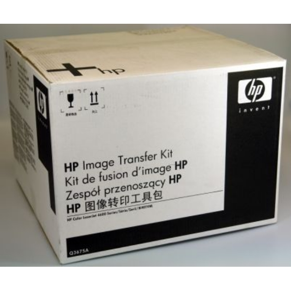 Original HP Q3675A Transfer-unit